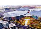 君子道上市孵化器:智慧城市将引新风潮!创新驱动、转型升级才是企业未来发展的新动能……